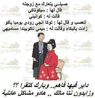 انسانه احب الحريه وعدم التقيد