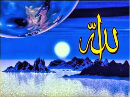 انا هناء من الجزائر اسكن بكازا بنت لطيفة و بنت ناس و محترمة