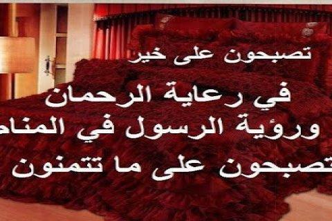 ابحث رجل طيب مسلم وجاد بالزواج يقدر المراة ويحترم الحياة الزوجية