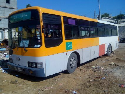 Bus à vendre