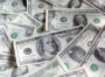 العرض المالي قرض