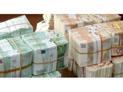 العرض المالي قرض .... تطبيق الآن