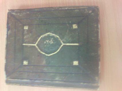 كتاب  دين في الفقه المالكي