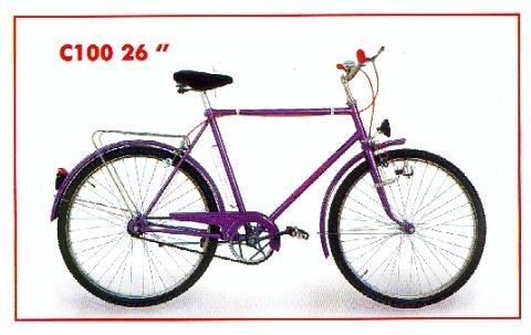 بيع دراجة قالمة فرنسية