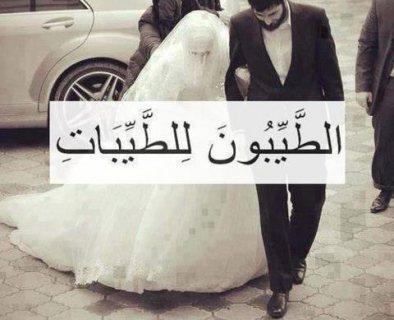 حلال زواج