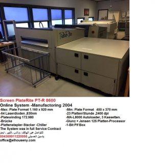 10ماكينة طباعة الزنكات سكرين2004