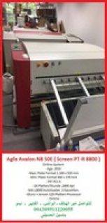 ماكينة طباعة الزنكات سكرين بلاتريت بت-R 8800