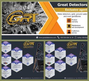 اجهزة الكشف عن الذهب والدفائن 2018 جريت great 5000 للاتصال : 00905366363134