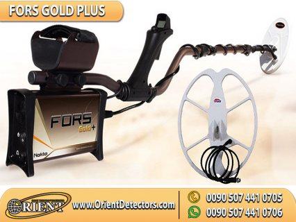جهاز كشف الذهب والذهب الخام بحساسية عالية مع اقوى سعر - فورس جولد بلس