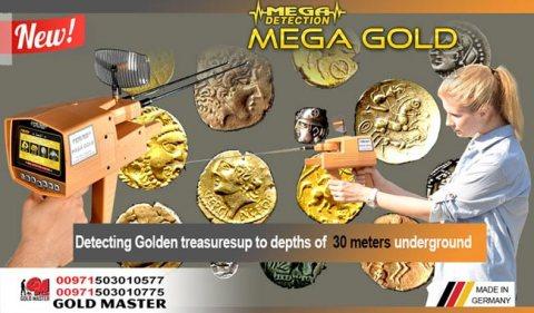 اجهزة كشف الذهب بالجزائر | جهاز ميغا جولد الالمانى