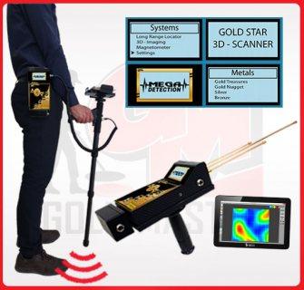 اجهزة كشف الذهب فى الجزائر 2018 جهاز جولد ستار 3D سكانر| Gold Star 3D Scanner
