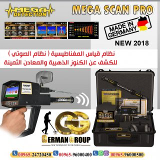 the best device mega scan pro