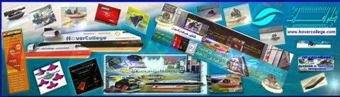 طوافات الهوفركرافت - Hovercraft - لشركات البترول و خفر السواحل و الإنقاذ