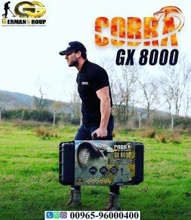 انظمة للتنقيب عن الذهب | جهاز كوبرا 8000 | فى الجزائر