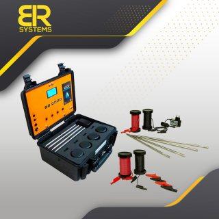 BR700 جهاز الكشف عن المياه الجوفية