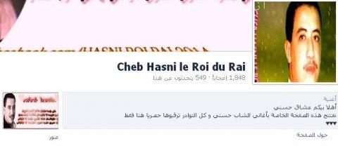 cheb hassni sur facebook HASNI.ROI.RAI.2014