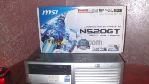 حاسوب hp  أصلي مع هدية 16 لعبة   = Unité modele hp compaq dc7600