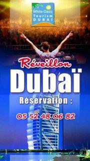 Méga Promo Dubai Fin D\'année 2013