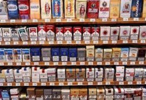 انا ابيع التبغ RYM والانواع الاخرا لمن يهمه الامر يتصل علي 0770