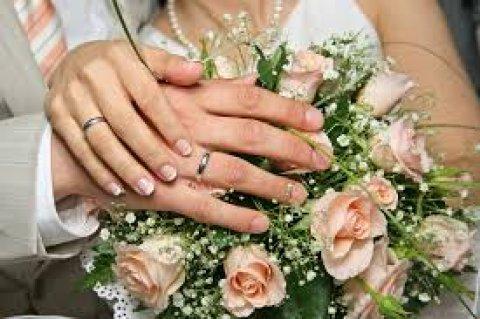 لمن يهمها الامر الزواج