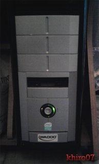 Unité central  2.75G Ram 160HDD +DVD graveur