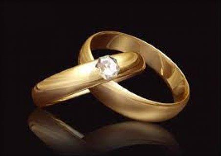 ابحث عن فتاة متدينة للزواج