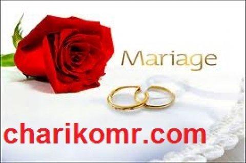 اصدق موق زواج مجاني لمن يبحث عن الزواج فقط