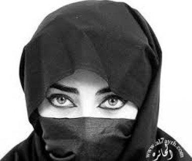ابحث عن شخص يحترم المراة و يقدرها و تكون له شخصية قوية