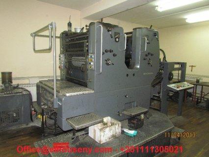 ماكينة HEIDELBERG SORM Z