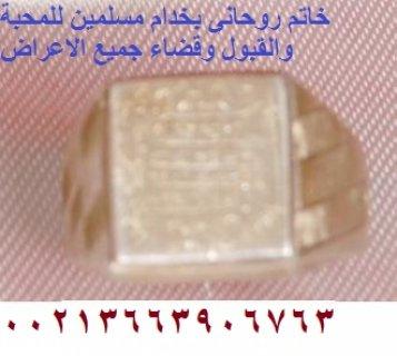 يوجد خاتم واحد يشمل جميع التصريفات والخصائص كلها