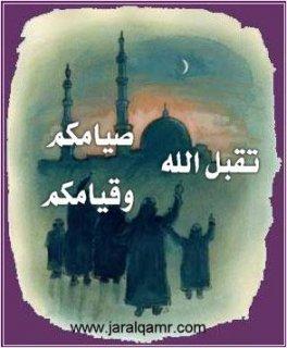 انا فتاة من الجزائر محافظة حلب وانا من عائلة محافظة جدا جميلة