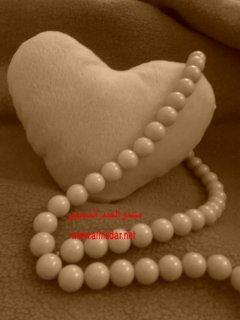 ابحث عن شاب حنون متفهم بقدس الزواج