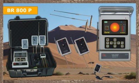 بي أر800 أجهزة كشف الذهب في الجزائر |مملكة الأكتشاف