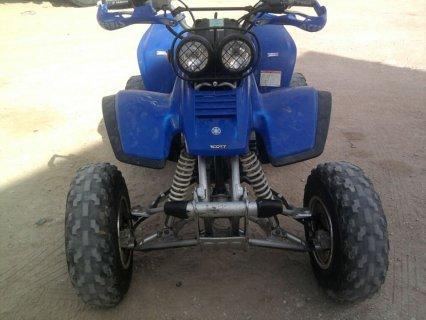 yamah 350 blue