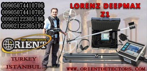 لورنز زد 1 كاشف الذهب والمعادن المتطور - www.orientdetectors.com