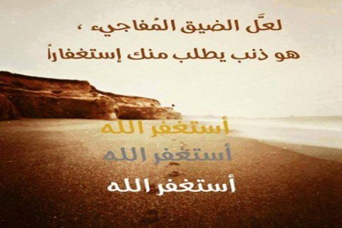 http://www.youtube.com/watch?v=u7aEHzHfyuI