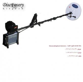 buy a metal detector GPX4500