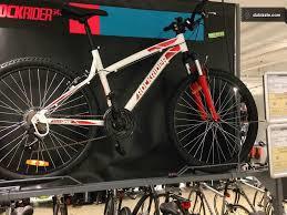 دراجة مميزة
