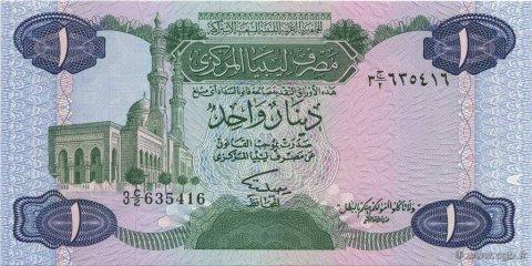 1 dinar libya عام 1970