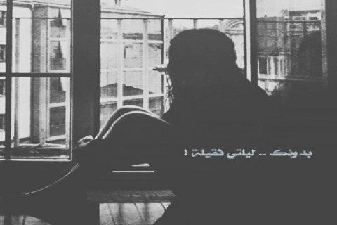 انا بنوتة جزائرية ابحث عن شاب كامل الاوصاف يكون جامعي دو دخل قار