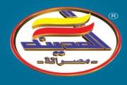 مطلوب وكلاء تجاريين لشركة دهانات ليبية كبري
