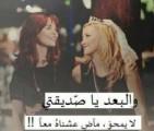 انا امراة جزائرية مطلقة وعندي ولد عمرو 3سنين ابحث عن زوج