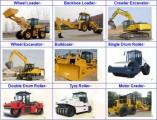 معدات والاليات انشائيه للبيع