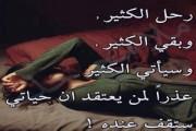 ابحث عن شاب خلوق حنون طموح ابن ناس وطيب وشهم