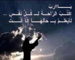اريد سعودي متعلم وذا خلق ودين