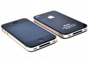iphone 4 black new jadide