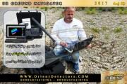 جراوند نافيجيتور اقوى اجهزة كشف الذهب الالمانية 2017