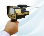 جهاز الكشف عن الذهب  BR 20 _ G