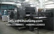 ماكينة هايدلبرج سبيد ماستر  2 لون10