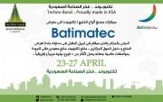 كلادينح تكنوبوند بمعرض Batimatec الدولي بالجزائر 2017